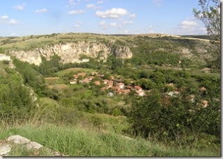 Cherven_Village